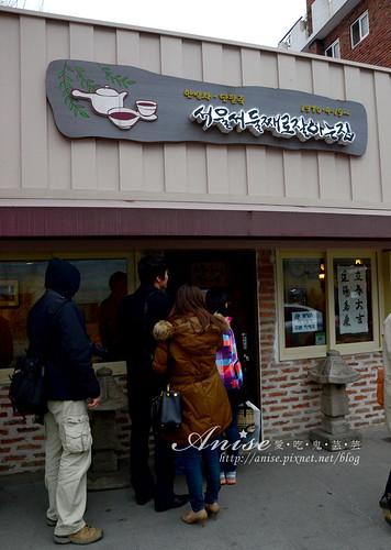 首爾第二美味_002.jpg