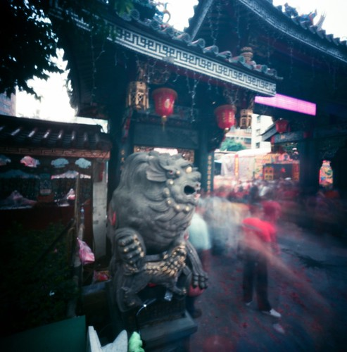 2013.4.28世界針孔日(World Pinhole Day)