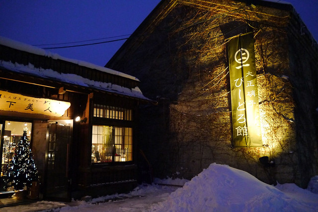 こちらは「小樽大正硝子館」の別館でびーどろ館。|
