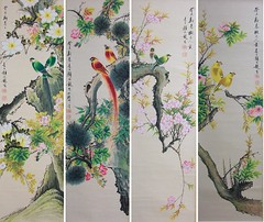 百川晴香の壁紙プレビュー
