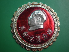 Revolutionary Committee   (Spring Land ()) Tags: china badge mao zedong