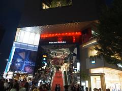 Harajuku tokyu plaza (nakashi) Tags: japan tokyo harajuku