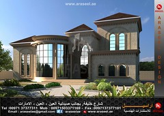 10 (Copy) (Araseel Architects  ) Tags:     consultant design enginnering