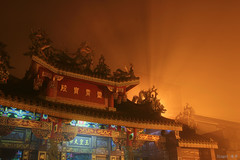Light of temple (Singer ) Tags: light mist fog architecture night composition canon temple religion culture taiwan carving structure singer taipei               jioufen               singer186