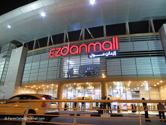Ezdan Mall , Address : Al-Shamal Road , Al-Gharrafa district . (Feras Qaddoora) Tags: mall doh qatar     ezdan ezdanmall