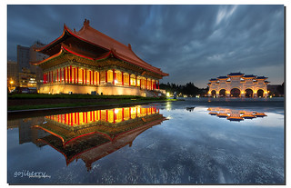 Chinese history reflected,  中正紀念堂, Taipei, Taiwan