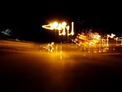 Grim night roaming (hern42) Tags: canada vancouver bc britishcolumbia photoblog feellikesh