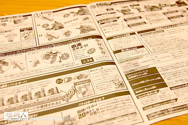 Takara Tomy 鋼鐵拳擊手4G 開箱報告!