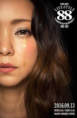 2016.09.13_Nayoga (Namie Amuro Live ) Tags: namie amuro  livestyle20162017 tickets goldenwoman