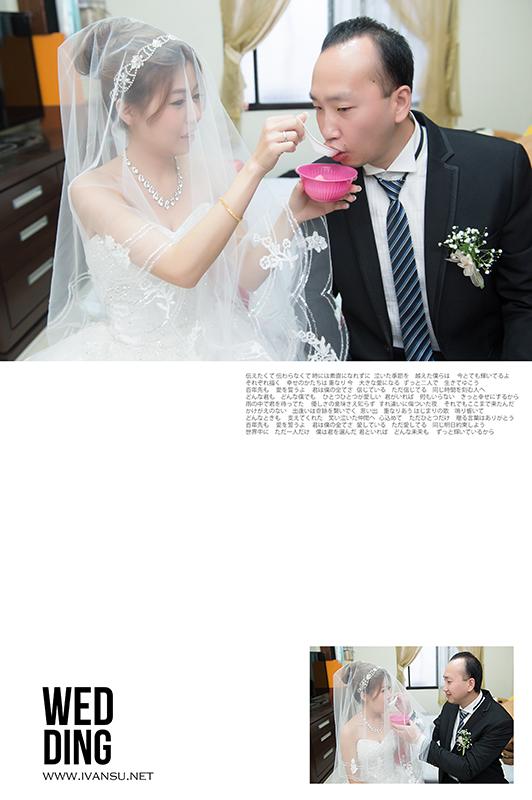 29637240166 f6c8b836e6 o - [台中婚攝]婚禮攝影@裕元花園酒店 時維 & 禪玉