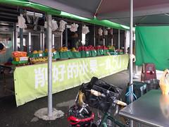 Kaohsiung, Taiwan (Quench Your Eyes) Tags: pingtungcounty southerntaiwan taiwanprovince asia biketour fruit fruitstand localmarket taiwan travel