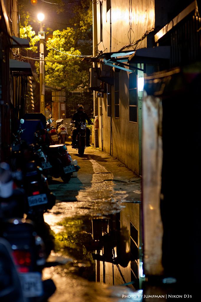 夜 | 中原