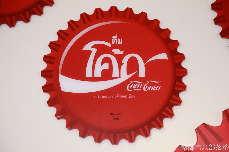 Coca_Cola_006