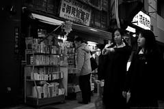 Used bookstore (border.garaku) Tags: monochrome sony sigma 30mm nex7