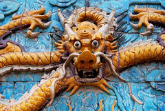 Dragons in the Forbidden City (yuyu418) Tags: china yellow gold golden dragon beijing lion palace forbiddencity imperialpalace gugong peking emperor ninedragonwall ninedragons