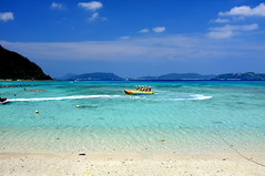 (( _`) Sho) Tags: summer beach japan paradise  okinawa    bananaboat     marinesport