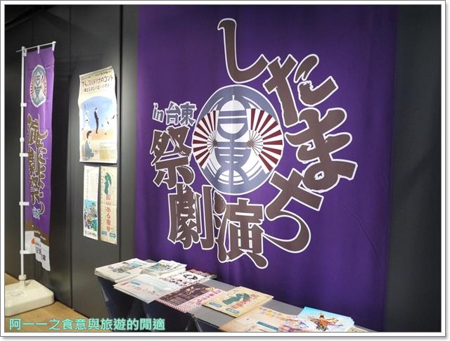 日本東京自助旅遊淺草文化觀光中心晴空塔image023