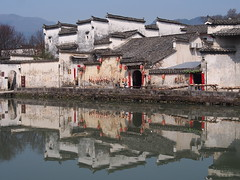 Huangshan 2016 (hunbille) Tags: huangshan hongcun china anhui province hui architecture style village half moon pond lake halfmoon reflection cy2