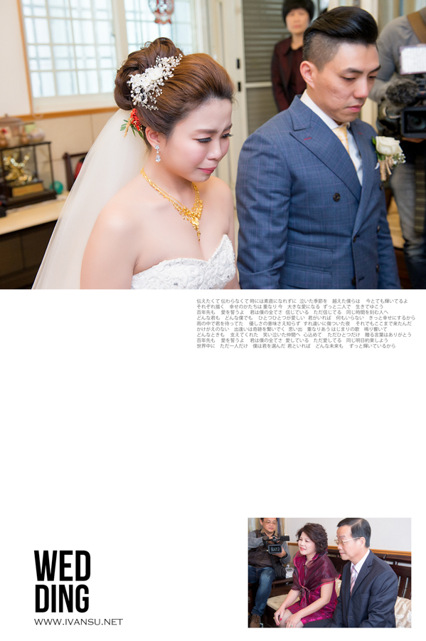 29023895464 dc1896bd1e o - [台中婚攝] 婚禮攝影@林酒店 汶珊 & 信宇