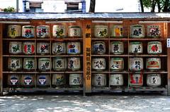 Sumiyoshi Shrine Sake Barrels (pokoroto) Tags: sumiyoshi shrine sake barrels fukuoka   kyushu  japan 8   hachigatsu hazuki leafmonth 2016 28 summer august