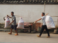 030916_3634 (anwoody) Tags: xingping china guanxi people locals