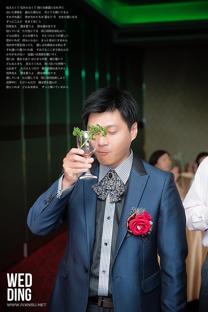 29655854762 9c4a297a70 o - [婚攝] 婚禮攝影@長億婚宴會館 冠伶 & 震翔