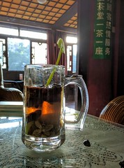 172_Sichuan-160816_72 (Ai@ce) Tags: china sichuan 201608 summer zigong tea chai jojoba