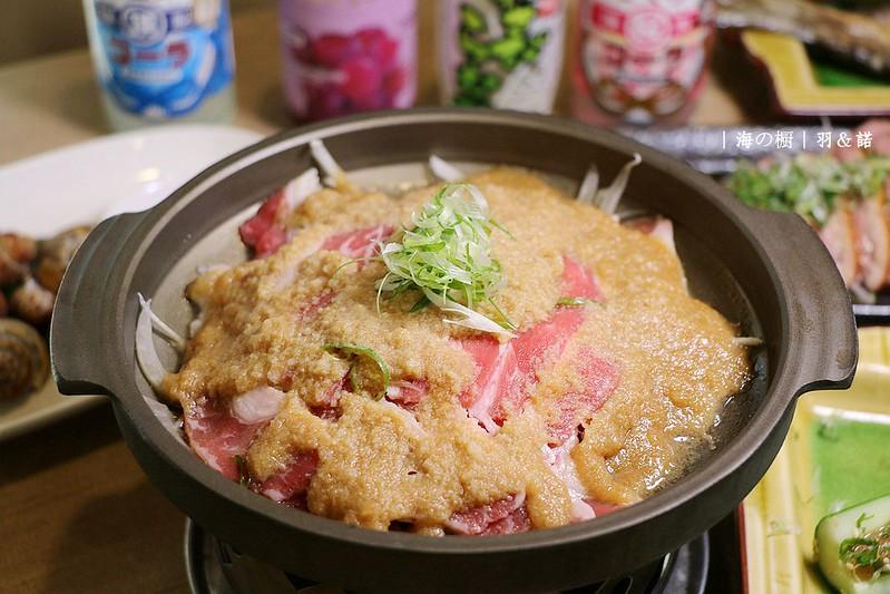海之櫥北投日本料理090