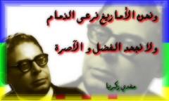 Moufdi Zakaria (AMAZIGH2963) Tags:    zakaria   moufdi