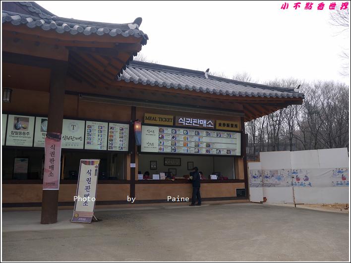 0403韓國民俗村 (68).JPG