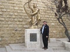 King David Photo