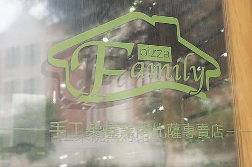 Family-手工柴燒窯烤比薩