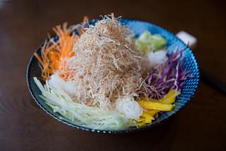 Summer Breeze (Signature Veggie Salad)