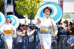 Sakura Matsuri 2013 (Ultra-Fantastic-Ten) Tags: anime beauty festival cherry drums san francisco panda blossom afro parade queen kimono taiko cosplayer