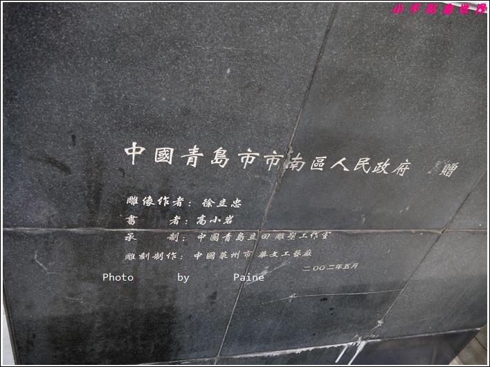 0405仁川新浦炸雞 自由公園 中國城 富平地下街 (58).JPG