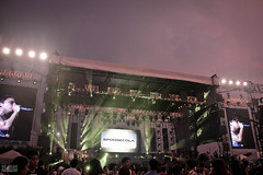 Close-up Summer Solstice (cobrakatship) Tags: music dev concerts cobrastarship cobrakatship