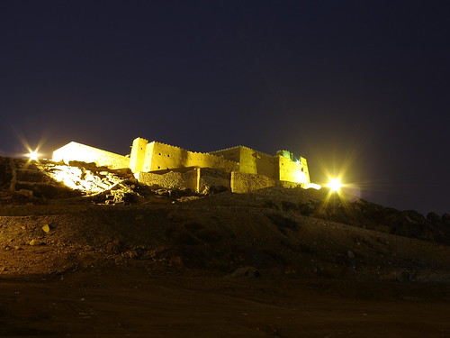 Arif Fort at Night