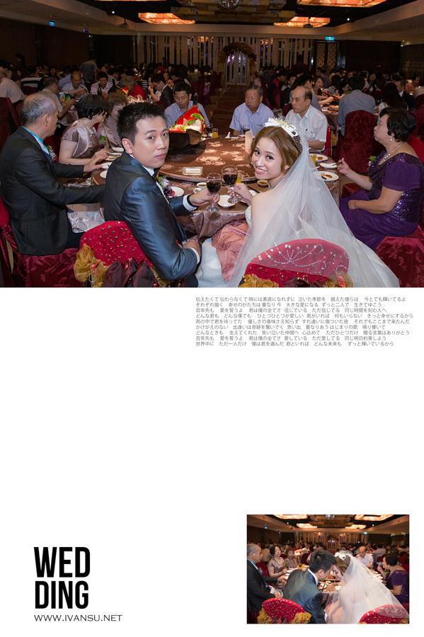 29021039054 a7c005e74b o - [台中婚攝]婚禮攝影@雅園新潮 明秦&秀真