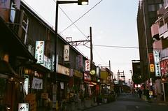 Tokyo, Japan / AGFA VISTAPlus / Nikon FM2 (Toomore) Tags: nikon fm2 agfa vistaplus iso400 tokyo japan nikkor 35mm