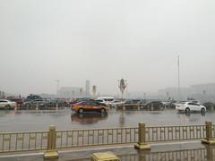 IMG_0380.jpg (Kuruman) Tags: beijing china tiananmensquare  beijingshi  cn