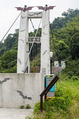 Gouging Township, Taiwan (Quench Your Eyes) Tags: 136 guoxingtownship nantoucounty asia batbridge bats bicyclepath bicycleroute bikepath biketour bridge cyclewaytracks cyclingrouteno136 cyclist route136 taiwan travel