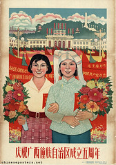 Celebrate the fifth anniversary of the establishment of the Guangxi Tong minority autonomous region (chineseposters.net) Tags: china poster chinese propaganda 1963 woman ethnicminorities flowers guangxi  banner flag