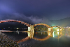 (DSC_1940) (nans0410(busy)) Tags: japan yamaguchi bridge reflection river fog light iwakuni kintaibridge outdoors scenery archbridge nishikiriver