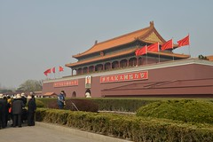 Welcome to China (Solange B) Tags: china door tourism nikon place chinese beijing flags communism chinois tiananmen communisme chine tourisme d800 maozedong drapeaux pékin portetiananmen solangeb