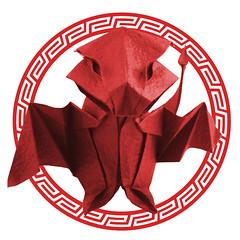 Baby Dragon (Daniela Carboni) (Danielle Verbeeten) Tags: art paper origami papier paperfolding papiroflexia folding draak vouwen carboni vouwkunst papierkunst papiervouwen danielleverbeeten babydraak