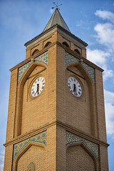 The Bell tower of the Vank Cathedral in Julfa, Esfahan (hhayk) Tags: tower iran cathedral bell esfahan isfahan armenian vank julfa jugha