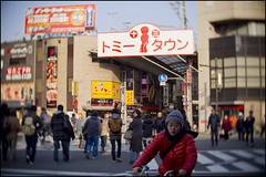 Going back to Juso Eki (Eric Flexyourhead) Tags: street city people urban blur japan shopping walking japanese crossing 日本 osaka kansai shoppers juso shoutengai 大阪市 osakashi 十三 関西地方 淀川区 yodogawaku olympusem5 slrmagic26mmf14toylens