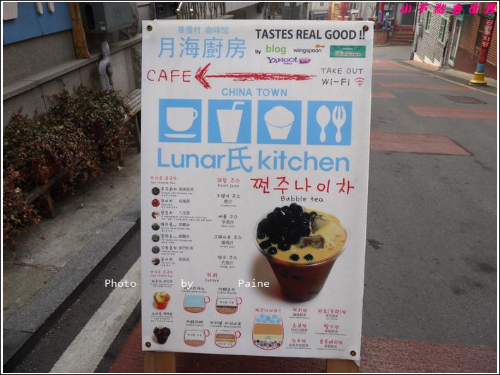 0405仁川新浦炸雞 自由公園 中國城 富平地下街 (66).JPG