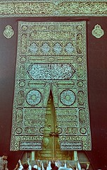 The Door of The Ka'aba . (F.S.M17) Tags: door black canon him march peace stones five muslim islam prayer egypt kingdom holy malaysia saudi arabia be 100 budak pillars haji haram canonet prophet bfe dnp 45mm upon umrah muhammad doa makkah hajj the filem kaaba ql19 centuria hajar kaabah tawaf aswad 2013 kiswah qiblah maqam masjidil baitullah faqeer shoubra rasulullah haramain addeen 19 nabiibrahim fsm17 bakkah alahissalam multadzam