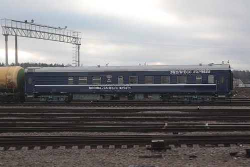 Carriage for the «Экспресс» (The Express) Moscow - Saint Petersburg train parked in the railway yard at Казинка (Kazinka)